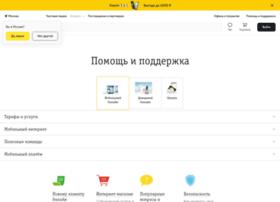 help.beeline.ru