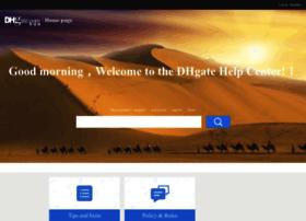 help.dhgate.com