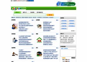 help.feijiu.net