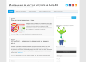help.jump.bg