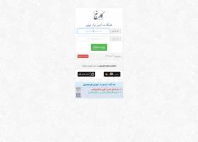 help.karsanj.net