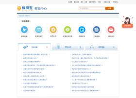 help.keyibao.com