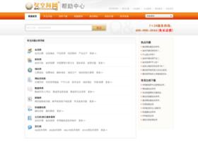 help.maikongjian.com