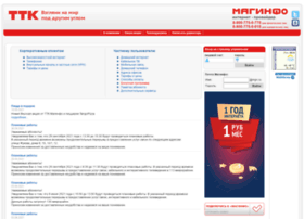 help.mgn.ru