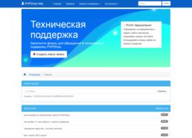 help.phpshop.ru