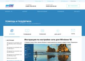 help.profintel.ru
