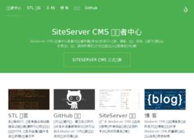 help.siteserver.cn