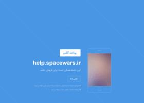 help.spacewars.ir