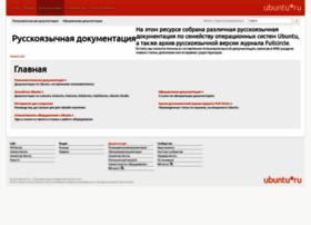 help.ubuntu.ru