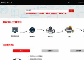 help.wezhan.cn