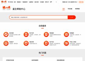 help.zhubajie.com