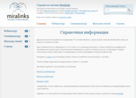 help2.miralinks.ru