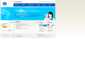 helpchild.net