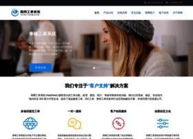 helpdesk.ishang.net