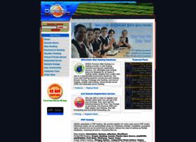helpdesk.odsol.com