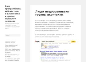 helper53.ru