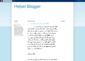 helperblogger.blogspot.com
