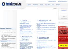 helpinvest.ru