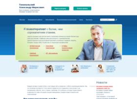 helpman.ru