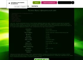 helpstroi.ru
