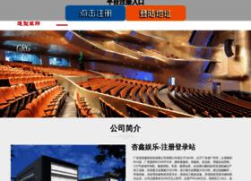 helzerinn.com