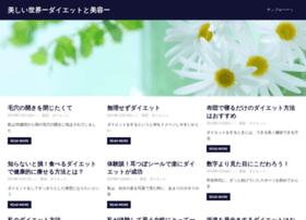 hemalucent.com