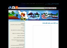 hemaseh.blog.ir