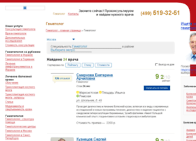 hematologist.ru