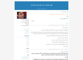 hemayatejedi.blogfa.com