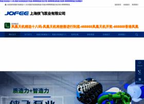 hemikeji.com