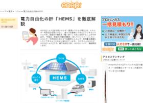 hems.green-energynavi.com