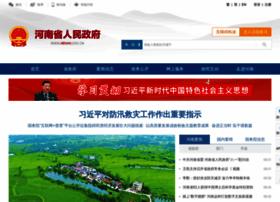 henan.gov.cn