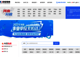 henan.jingjia.org