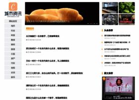 henanci.com