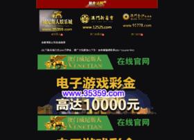 hengcaipiao.com