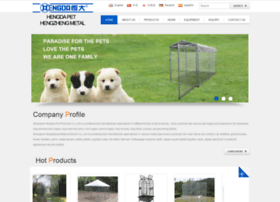 hengda-sh.com