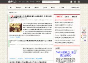 henghengzhu.com