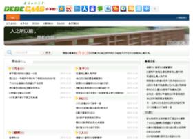 hengjia-ic.com