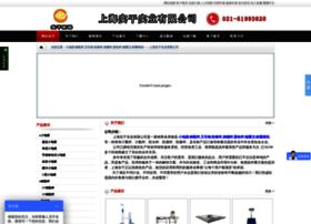 hengqi17.com