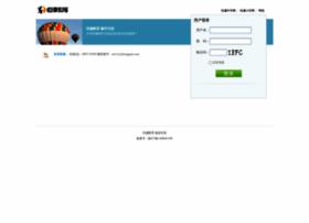 hengqian.com