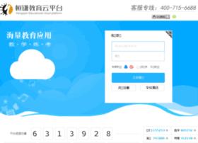 hengqian.net