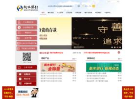 hengshuibank.com