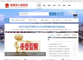 hengyang.gov.cn