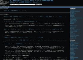 henjinkutsu.net