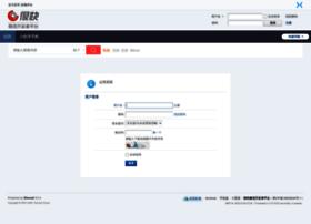 henkuai.com