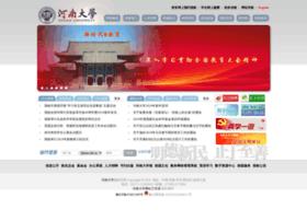 henu.edu.cn