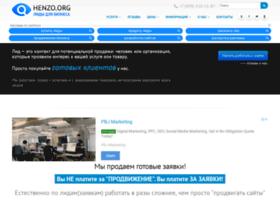 henzo.org