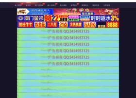 heonho.com