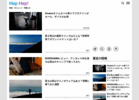 hep.eiz.jp