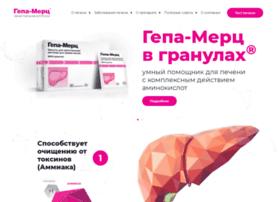 hepa-merz.ru
